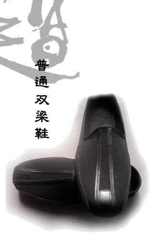 Wudang Double Girder Cloth Shoes
