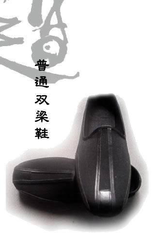 Wudang Double Girder Cloth Shoes
