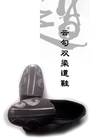 Wudang Double Girder Cloth Shoes w/ Cloud Hook Welts
