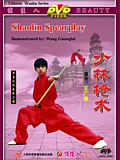 Shaolin Spearplay (1 DVD) 少林搶術