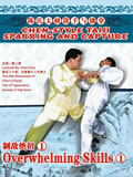 Chen-style Taiji Sparring and Capture - Overwhelming Skills 1 (1 DVD)