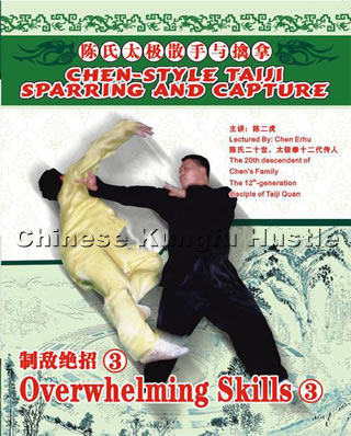Chen-style Taiji Sparring and Capture - Overwhelming Skills 3 (1 DVD)