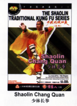 Shaolin Chang Quan (1 DVD) 少林長拳