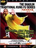 Shaolin Old Frame Hong Quan (1 DVD) 少林老架洪拳