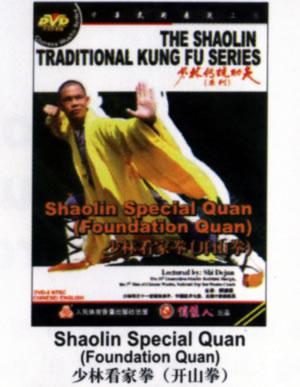 Shaolin Special Quan I (1 DVD) 少林看家拳-開山拳
