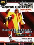 Shaolin Special Quan II (1 DVD) 少林看家拳二路