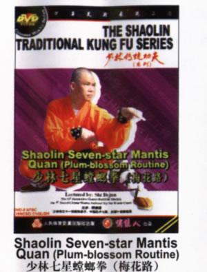 Shaolin Seven-star Mantis Quan - Plum-blossom Routine (1 DVD) 少林七星螳螂拳之梅花路