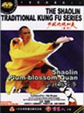 Shaolin Plum-blossom Quan (1 DVD) 少林梅花拳