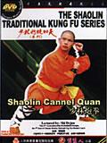 Shaolin Cannon Quan (1 DVD) 少林炮拳