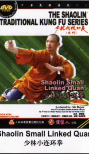 Shaolin Small Linked Quan (1 DVD) 少林小連環拳