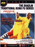 Shaolin Yan-qing Quan (1 DVD) 少林燕青拳