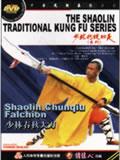Shaolin Chunqiu Falchion (1 DVD) 少林春秋大刀