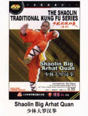Shaolin Big Arhat Quan (1 DVD) 少林大羅漢拳