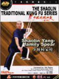 Shaolin Yang-family Spear (1 DVD) 少林楊家槍
