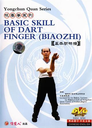 Basic Skill of Wing Chun Dart Fingers (Biaozhi) (1 DVD)