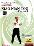 Wing Chun Xiao Nian Tou (1 DVD)