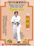 Upper Arm of Hard Wing Chun School (1 DVD)