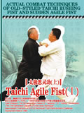 Actual Combat Techniques of Old-styled Taichi Rushing Fist and Sudden Agile Fist - Taichi Agile Fist (I)  (1 DVD)