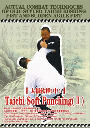 Actual Combat Techniques of Old-styled Taichi Rushing Fist and Sudden Agile Fist - Taichi Soft Punching (II) (1 DVD)