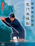 Longmen Taiji Sword (1 DVD)