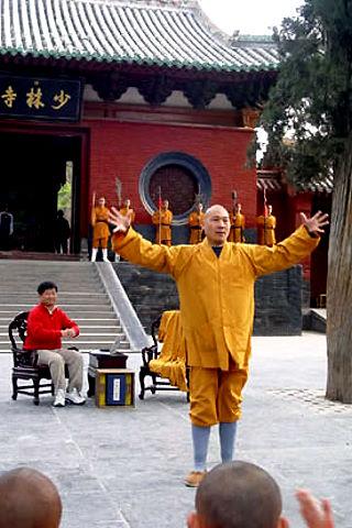 Shaolin Sengfu Duangua (Cotton Linen)