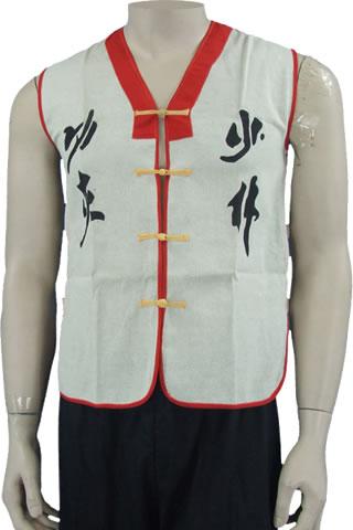 Shaolin Kungfu Vest