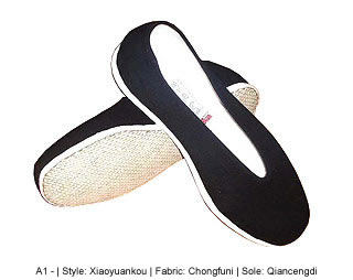 Cloth Shoes - Xiaoyuankou Buxie