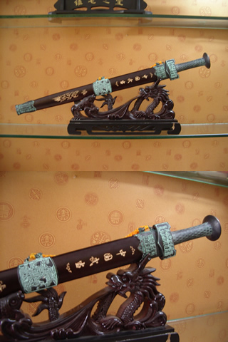 Wudang Age-old Ornamental Sword