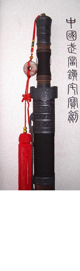 Wudang Wushen Ornamental Sword w/ Frame