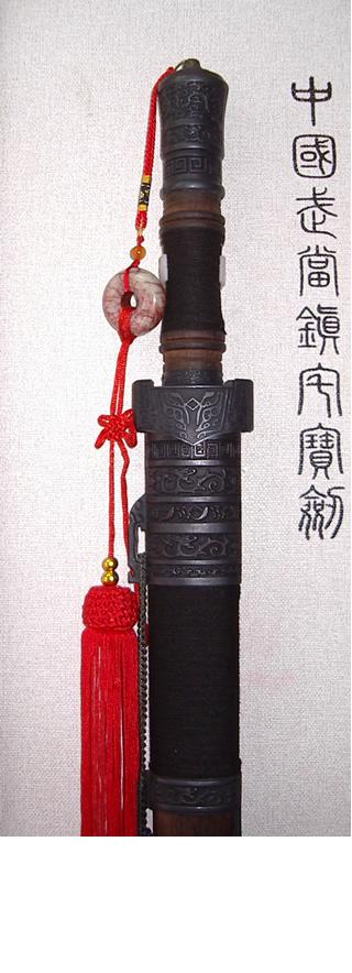 Wudang Wushen Ornamental Sword w/ Floral Frame