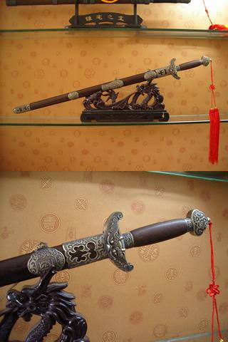 Emperor Qianlong Ornamental Sword