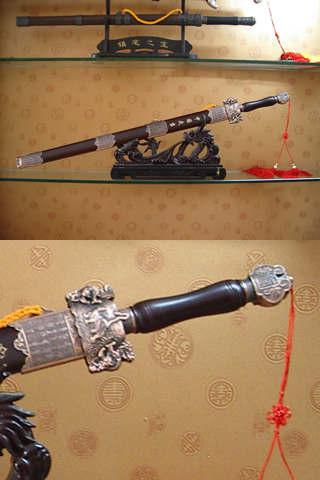 Wudang Xuanwu Big Dipper Ornamental Sword