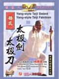 Yang Zhen-duo 楊振鐸