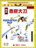 Chen-style Spring and Autumn Falchion (1 DVD)
