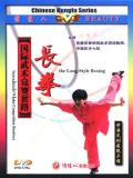 Int'l Wushu Competition Routines - Chang Quan (1 DVD)