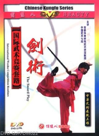 Int'l Wushu Competition Routines - Sword (1 DVD)