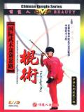 Int'l Wushu Competition Routines - Cudgel (1 DVD)