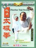 Zhaobao Taiji Boxing (2 DVD)