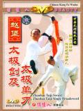 Zhaobao Taiji Sword and Taiji Single Broadsword (1 DVD)