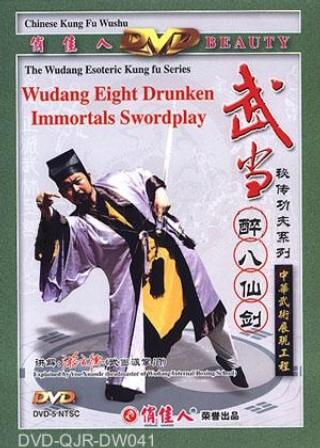 Wudang Eight Drunken Immortals Swordplay (1 DVD)