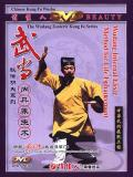 Wudang Internal Elixir Method for Life Enhancement (1 DVD)