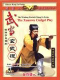 The Xuanwu Cudgel Play (2 DVD)