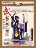 Wudang Taiyi Horsetail Whisk (1 DVD)