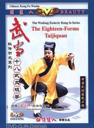 Wudang 18-form Taiji Quan (1 DVD)