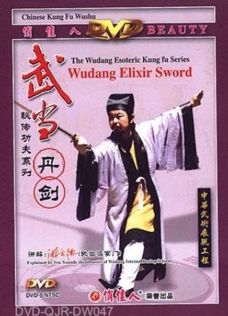 Wudang Elixir Sword (2 DVD)