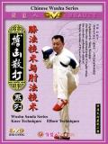 Knee and Elbow Techniques of Sanda (1 DVD)
