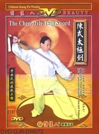 Chen-style Taiji Sword (1 DVD)