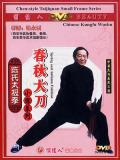 Chen-style Taiji Spring and Autumn Falchion (2 DVD)