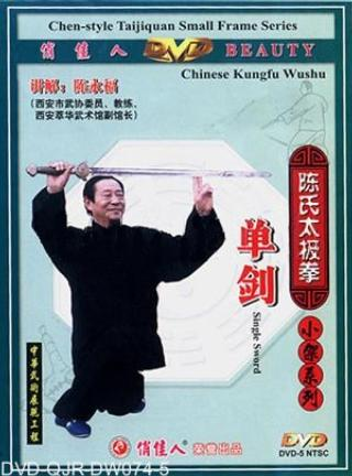 Chen-style Taiji Single Sword (2 DVD)