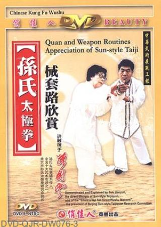 Appreciation of Sun-style Taiji Quan and Weapon Routines (1 DVD)